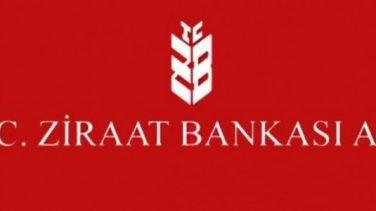 2017 Ziraat Bankası Personel Alımı